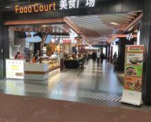 (出租)新湖广场负一楼40铺位招品牌饮品,小吃