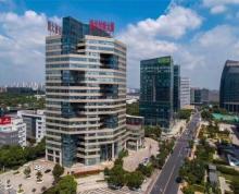 (出租)特价 惠山堰桥地铁口 清华创新大厦 300平 精装修送家具