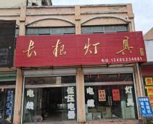 (出租)出租东台周边梁垛镇商业街店铺