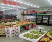 (转让)营业中生鲜超市低价转让