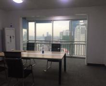 (出租)星汉大厦租售部 上海路地铁口 整层 具体欢迎来电咨询