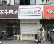 (转让)(小蜜蜂优先推荐)常熟红旗南路临街60平方品牌奶茶店转让