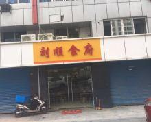 江宁区 开发区双龙大道临街150m²商铺