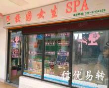 (转让)(信优易转)文鼎广场美容美甲店铺低价转让