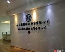 (出租)凤凰文化广场 河西万达 正对奥体 精装修带家具 地铁上建