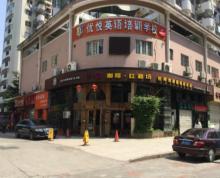群众路沿街面宽20平 纯一楼 可餐饮 中心位置