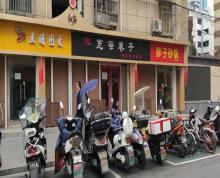 (出租)珠江路丹凤街沿街店铺招租 双证齐全可明火 写字楼多接单量巨大