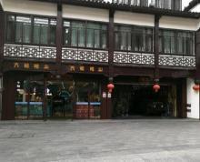 (出租)夫子庙商业房 景区 品牌入驻 附近多套商业大小面积