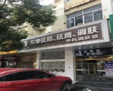 (转让)(欣日免费推荐)江阴周庄周西路经营多年美容店便宜转让