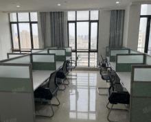 (出租)圣华名都精装办公室出租,330平方16万一年隔断,有办公桌椅