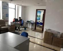 (出租)(世界贸易中心所有写字楼出租)世界贸易中心140平精装办公房