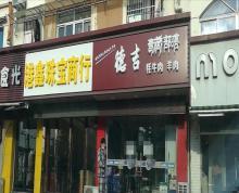 (转让)搜铺推荐吴中长桥吴中商城枫津路碧波街交叉口沿街旺铺转让