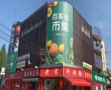 (出租)樱驼菜场旁一楼 500平吸金旺铺 客流量大 行业不限手快有