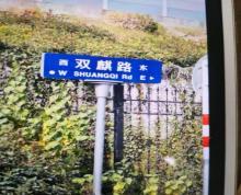 (出租) 宁南 双麒路 土地 26000平米