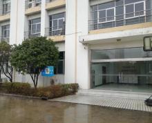 (出租) 元和一楼厂房1100平,含办公室,做自动化优先考虑