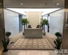(出租)南京中心 新街口地标 南京国际金融中心旁 电梯口 精装现房
