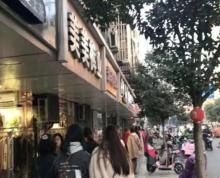 珠江路临街旺铺 门宽6米 房型方正 80平纯一层