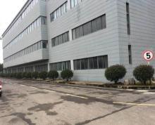 (出租) 众彩3000平高档仓办一体厂房可办公可仓储可分割