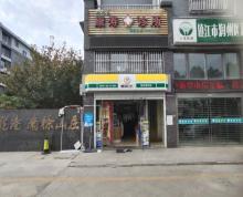 (转让)(镇江淘铺推荐)润州区南徐山庄门口家营业中超市转让
