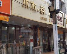 (转让)个人泗阳哥伦布后街奶茶店转让