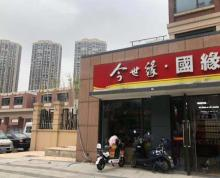 (出售)麒麟科技城 可重餐饮门面 十字路口 6米开间