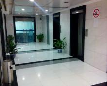 《新华大厦》新街口核心 原国企自用 该房正对电梯 户型正 有家具 现场照片