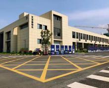 S1地铁口现房江宁禄口空港开发区550-2000平厂房办公楼50年产权配套好可贷款