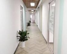 (出租)房东直租无中介费135平双地铁景观写字楼办公室