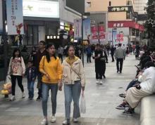 (出租)新街口地铁口旁,外卖餐饮神铺双证包办,无中介无转让费