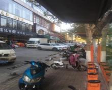 鼓楼区凤凰西街临街门面出租门头宽15米方便停车靠近学校