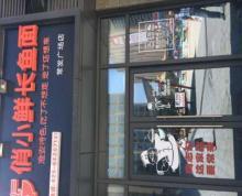 低价出租玄武红山路常发广场商业街旺铺167平方米无转让费
