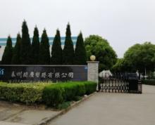 姜堰南京路67号工业厂房出租