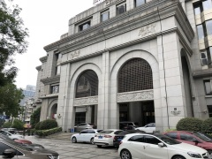 [A_16526]【第一次拍卖】南京市鼓楼区中山北路30号1802室等172套商住房地产