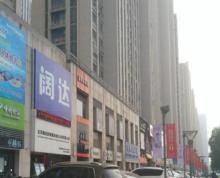 龙江银城街 纯一层人气旺 年租32万 营业中饭店