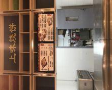 仙林大学食堂档口出租