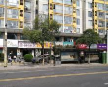 (出售)70年产权纯一层双面临街金色新城对面全新精装可居住可开店