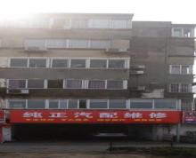 (出租)朱方路 润州路9号金润武道馆楼下 厂房 200平米