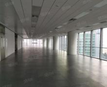 (出租)中海财富广场整层租 地标建筑 国企为邻 实景拍摄 超长免租期