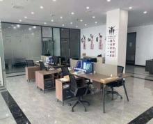 (出租)天安数码城A级写字楼精装有隔断办公家具齐全随时看房