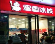 (转让)商业街旺铺转让,奶茶饮品店水吧,品牌转让带技术
