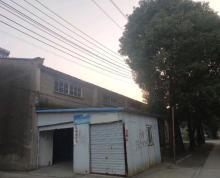 (出租) 盘城 盘城陆楼 厂房 450平米厂房出租