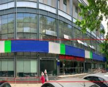 大行宫明故宫商圈 中山东路1700平 原位置银行现对外出租