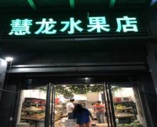 (出租) 双龙大道双龙别墅临街商铺