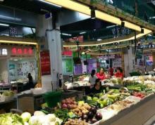 (转让)镇江唯一有中央空调的菜市场蔬菜摊位
