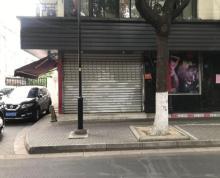 (转让)(同捷推荐)姑苏区观前街古城区繁华地段旺铺出租转让