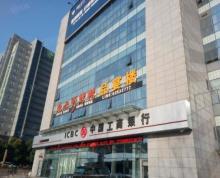 (出售)政务银行门面租金107万年付,面宽20米,900平