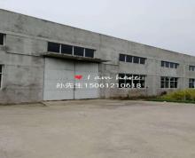 (出租) 出租淮阴区厂房1900平方 适合仓储生产加工