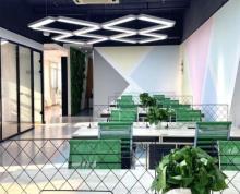 新街口珠江路创客空间共享办公800一个工位起