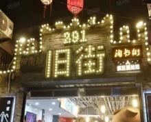 (出租)平江旧街坊新出440平沿街纯一楼旺铺!!!