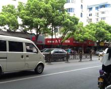 十全街沿街门面房商铺出售 凤凰街口往西80米内